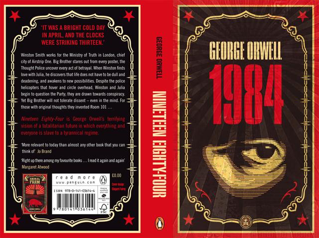 1984 george orwell essays
