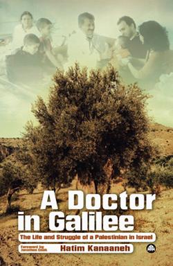 Kanaaneh Galilee